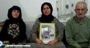 فراخوان خانواده رامین حسین پناهی زندانی سیاسی محکوم به اعدام