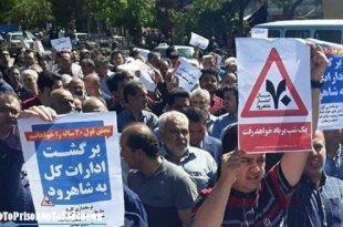 پیوستن میدان بار شاهرود به اعتراض بزرگ مردم شاهرود در چهارمین روز