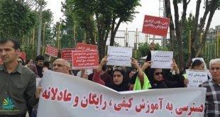 به خشونت کشیده شدن تجمع اعتراضی معلمان و فرهنگیان و بازداشت معلمان