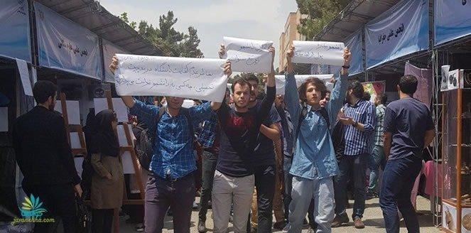 تجمع دانشجویان دانشگاه تبریز و دانشگاه ملی در اعتراض به پولی شدن دانشگاه