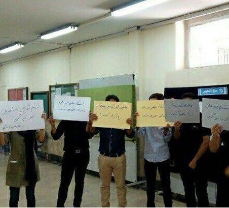 تجمع اعتراضی دانشجویان دانشکده روانشناسی و زبان دانشگاه تهران