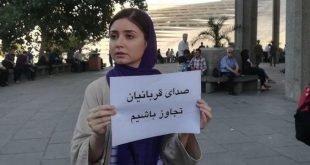 تجمع اعتراضی زنان ایرانشهری در محکومیت تجاوزبه ۴۱ دختر دراین شهرستان