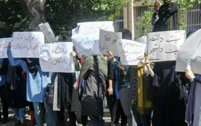 تجمع دانشجویان دانشکده علوم اجتماعی دانشگاه تهران