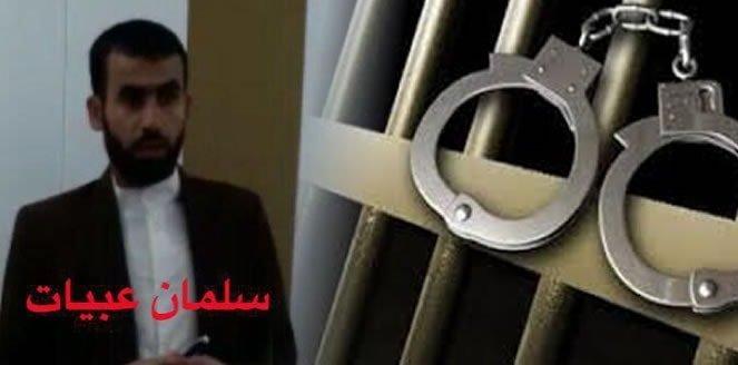 بازداشت تعدادی از جوانان اهوازی در آستانه عید فطر