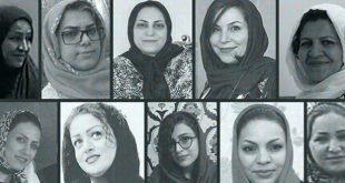 دهمین روز اعتصاب غذای شش زن درویش در اعتراض به بدرفتاری ماموران زندان در زندان قرچک ورامین