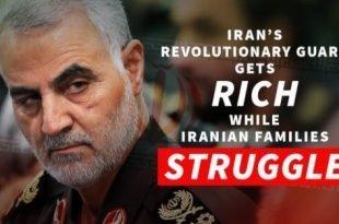 پیام وزیر خارجه آمریکا درباره قاسم سلیمانی و «مقامات فاسد» رژیم ایران