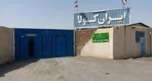کارخانه ایران کولا با ۱۷ سال سابقه تعطیل شد
