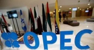 افزایش تولید نفت اوپک ضربه دیگری به اقتصاد ایران