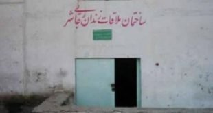 اذیت و آزار و فشار بر زندانیان سیاسی رجایی شهر و خانواده های آنان حین ملاقات