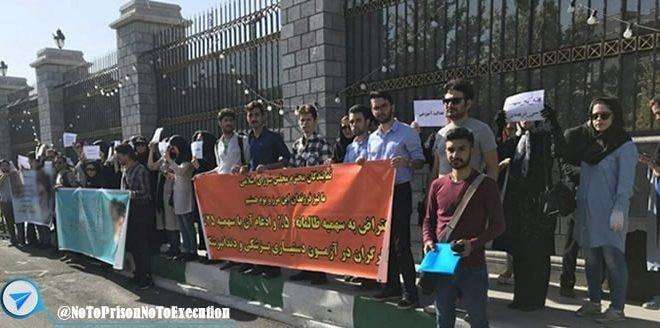 تجمع اعتراضی پزشکان و دندانپزشکان و دانشجویان مقابل مجلس