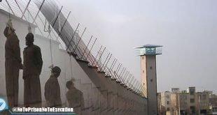 اعدام ۴ زندانی از ۱۲ زندانی منتقل شده برای اعدام در رجایی شهر