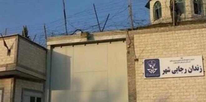 گزارش جدیدی از وضعیت دهشتناک زندان گوهردشت کرج و سابقه غلامرضا ضیایی رئیس زندان