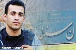 اعلام اعتصاب غذای جمعی فعالین در اعتراض به حکم اعدام رامین حسین پناهی