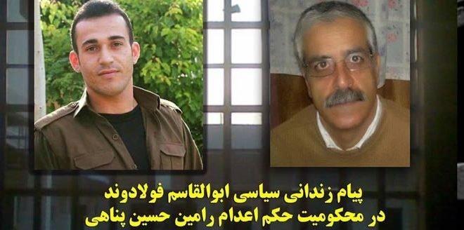 نفرین بر شما که ۴۰ سال است خون زنان و مردان ایران را برزمین ریختهاید
