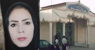تداوم بازداشت مهناز عموری در زندان سپيدار اهواز
