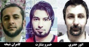 محکومیت یک زندانی عقیدتی سیاسی اهل سنت به اعدام پس از ۹ سال حبس