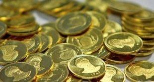 اعتراف دستگاه قضاییه به همکاری سلطان سکه با بانک مرکزی