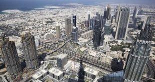 دستور توقیف داراییهای ۹ فرد و شرکت ایرانی مرتبط با سپاه پاسداران از سوی امارات