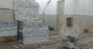 تحصن دوباره غلام بزرگزاده در اعتراض به بازداشت و بی خبری از فرزندش