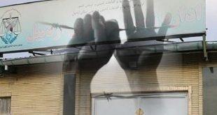 تاراج اموال زندانیان سیاسی زندان اردبیل و دروغگویی رئیس زندان به خانوادهها