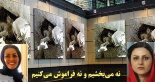 پیام مریم اکبری و گلرخ ایرایی به منابسبت سالگرد قتل عام