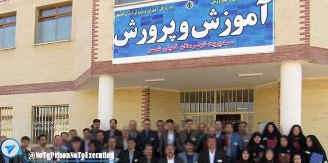 استعفای جمعی ۱۲ تن از مدیران متوسطه دوم نظری در شهرستان خمینی شهر