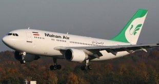 تحریم یک شرکت خدمات گردشگری به دلیل ارتباط با ماهان ایر