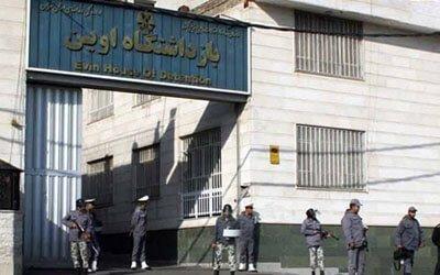 شرایط اضطراری در بند هفت زندان اوین