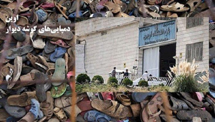 دمپائیهای گوشه دیوار- خاطره ای دردناک از قتل عام تابستان خونین ۶۷