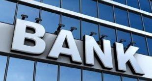 یکی از بانکهای بزرگ تایوان همکاری با ایران را متوقف کرد