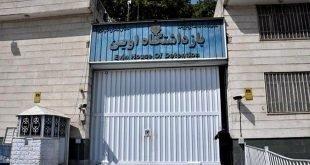 دو برابر شدن جمعیت زندانیان بند ۴ زندان اوین