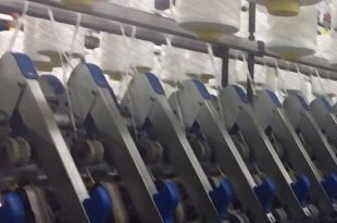کارخانه پارچه مقدم در برزخ تولید
