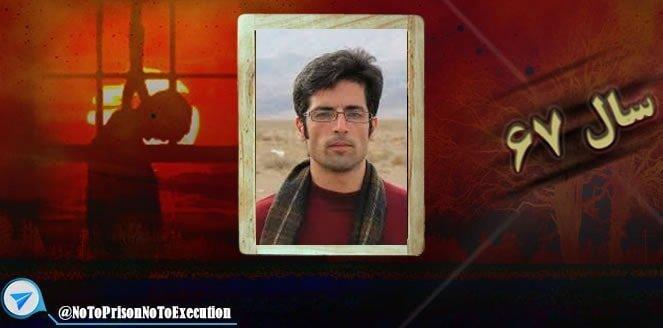 پیام مجید اسدی در سالگرد کشتار زندانیان سیاسی در تابستان خونین ۶۷