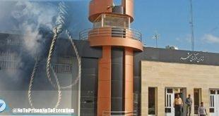 اعدام جمعی ۶ زندانی در زندان مشهد به اتهام سرقت مسلحانه