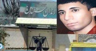 انتقال یک زندانی سیاسی کرد از زندان سنندج به زندان اوین