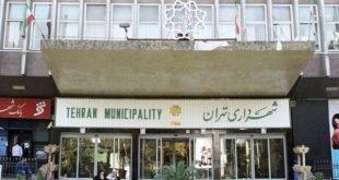 مغازهدار تهرانی قصد به آتش کشیدن شهرداری تهران را داشت