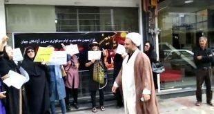 اعتراضی غارت شدگان کاسپین رشت با شعار پولهای ما زیر عبا جمع شده