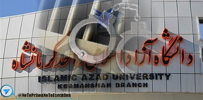 دستگیری مخفیانه یک دانشجو توسط مأموران اطلاعات کرمانشاه