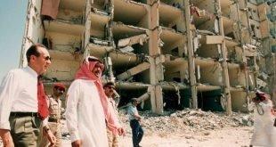 محکومیت ایران به پرداخت ۱۰۴ میلیون دلار جریمه در ارتباط با بمبگذاری ظهران عربستان