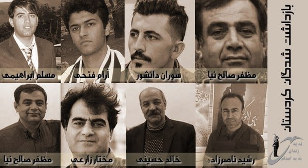 بازداشت ۴۰ نفر از فعالان مدنی و سیاسی در کردستان در جریان اعتصاب عمومی