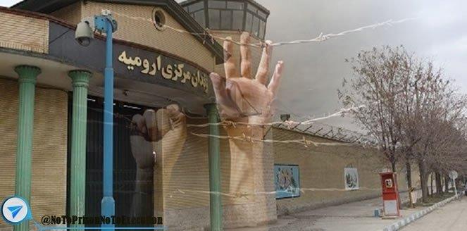 مرگ سه زندانی به علت عدم رسیدگی پزشکی در زندان مرکزی ارومیه