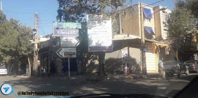 شروع اعتصاب سراسری شهرهای کردی در اعتراض به اعدام سه زندانی سیاسی کرد