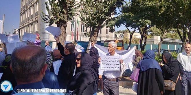 تجمع اعتراضی بازنشستگان کشوری در تهران و شهرهای مختلف