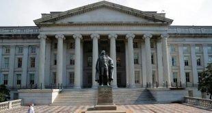 تحریم دستکم ۲۰ بانک و شرکت ایرانی توسط آمریکا