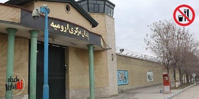ششمین روز اعتصاب غذای زندانیان سیاسی زندان مرکزی ارومیه و تداوم آن