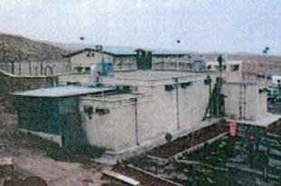 ۱۱ تن از زنان زندانی محکوم به اعدام در زندان قرچک ورامین