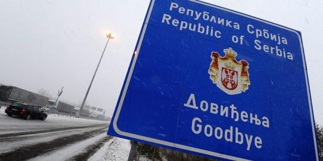 لغو معافیت ویزای صربستان برای شهروندان ایرانی