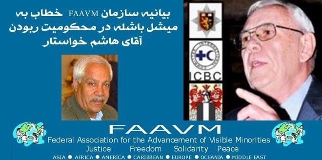 نامه مدیر بنیاد FAAVM به خانم میشل باشله برای رسیدگی فوری به وضعیت آقای هاشم خواستار