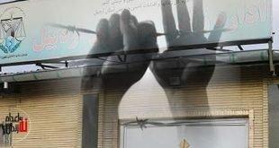 حمایت زندانیان سیاسی زندان مرکزی اردبیل از زندانیان سیاسی اعتصابی زندان ارومیه