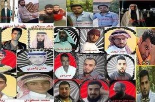 اسامی ۱۰۳ تن از دستگیرشدگان خوزستان پس از حمله مسلحانه به رژه نیروهای مسلح